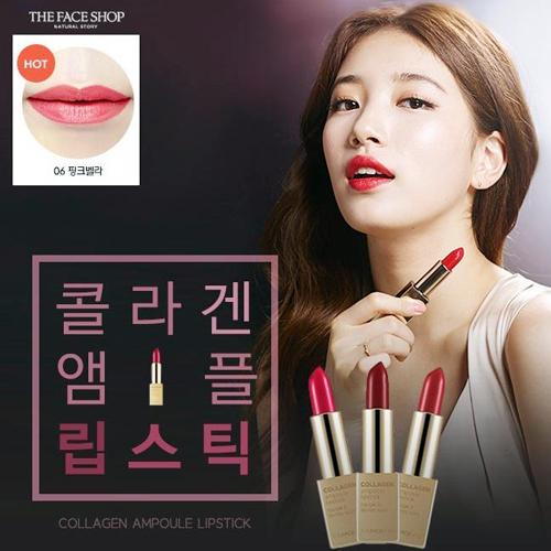 Son Môi Collagen Ampoule Lipstick của The Face Shop