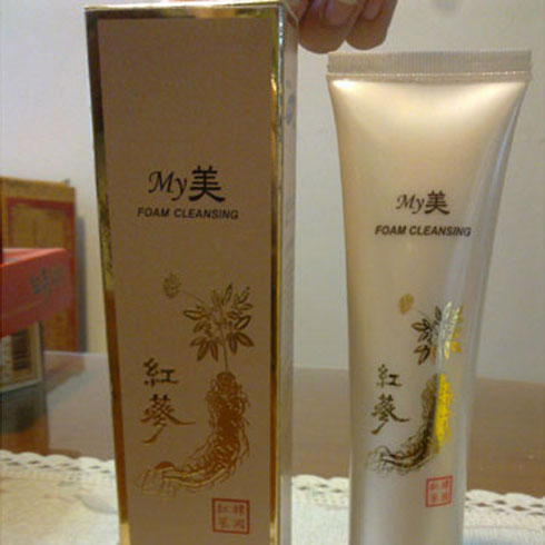 Sữa rửa mặt Hồng Sâm Hàn Quốc (vàng)