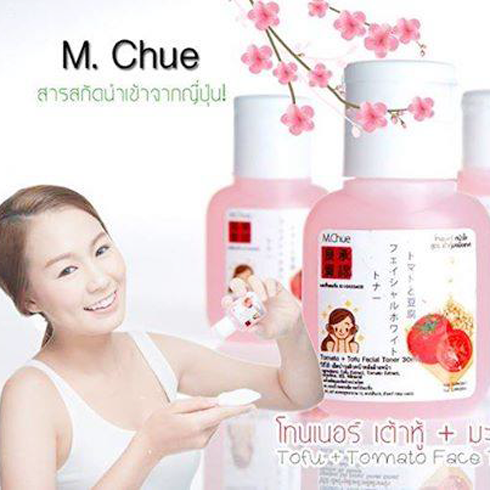 Nước hoa hồng  Thái Lan
