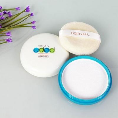 Phấn Rôm Shiseido Baby Powder Nhật Bản