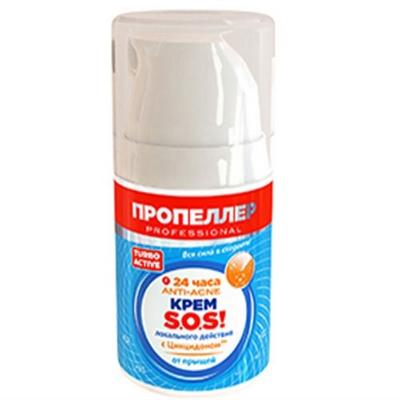 Kem Trị Mụn Trứng Cá SOS Nga