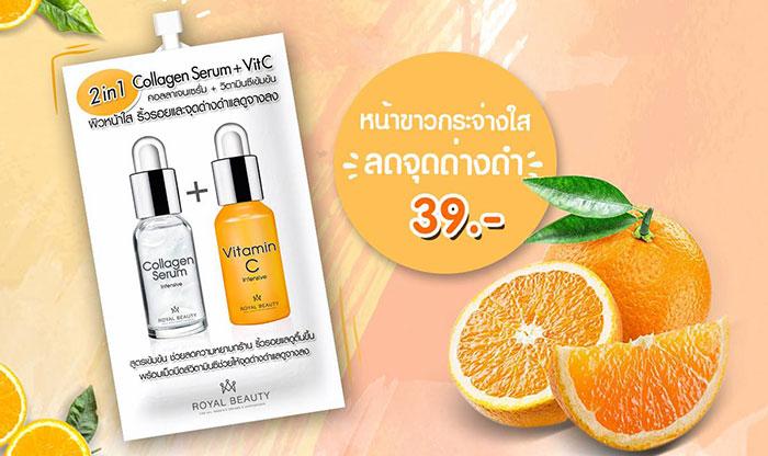 serum-collagen-vitamin-c-duong-trang-da-chong-lao-hoa-5096