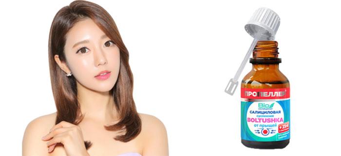 serum-tri-mun-co-dac-salicylic-propeller-4851