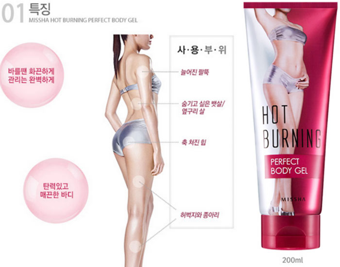 tan-mo-bung-giam-can-gel-giam-mo-missha-hot-burning-perfect-body-gel-200ml-4995