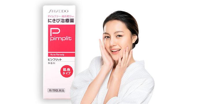 kem-boi-dac-tri-mun-shiseido-pimplit-nhat-ban-15gr-3513