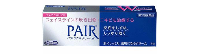 kem-tri-mun-pair-acne-care-cream-14gr-2428