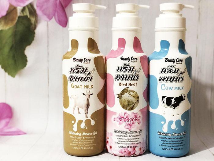 sua-tam-trang-da-beauty-care-goat-milk-1200ml-5002
