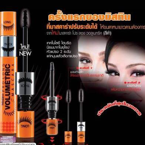 Chuốt Mi Thái Lan