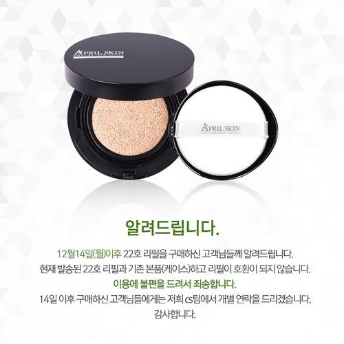 Phấn Nước April Skin Hàn Quốc