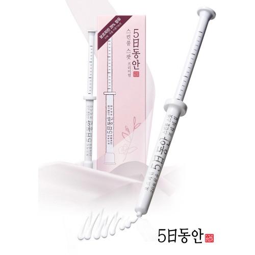 Huyết Thanh Trẻ Hóa Da Sau 5 Ngày SkinFull Spot Ampoule 1.5ml