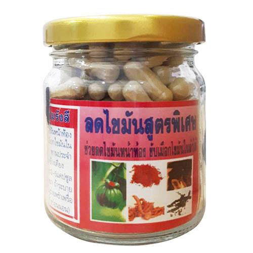 Giảm Cân Đông Y Gia Truyền 150 Viên Thái Lan