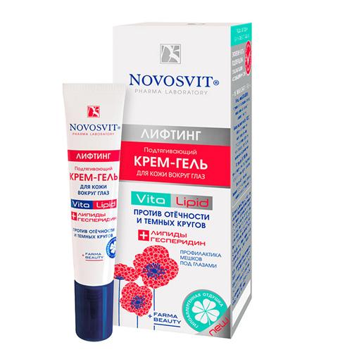 Kem Trị Bọng Mắt - Xóa Bỏ Nếp Nhăn Quanh Mắt Novosvit Vita Lipid