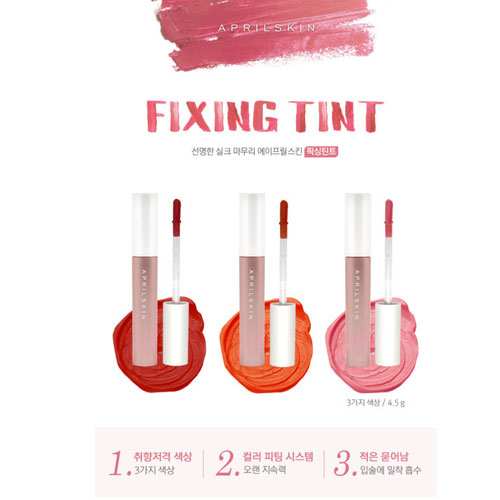 Son lì April Skin Fixing Tint Hàn Quốc